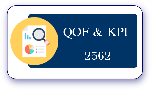 QOF&KPI 2562