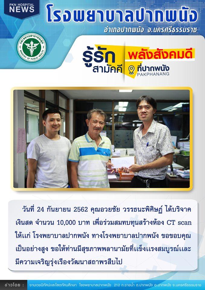 pkn_give114240962