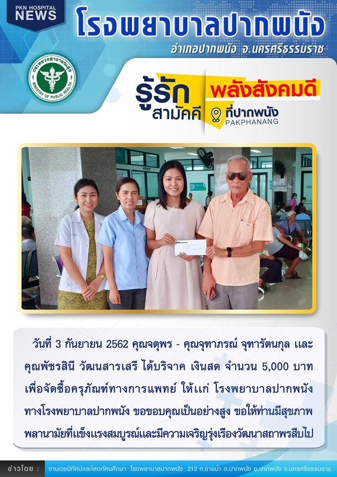 pkn_give71030962