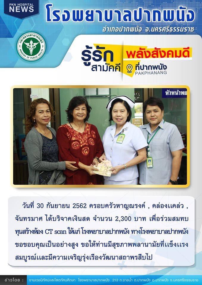 pkn_give126300962