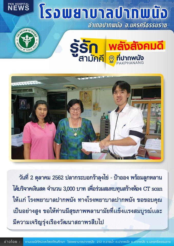 pkn_give127011062
