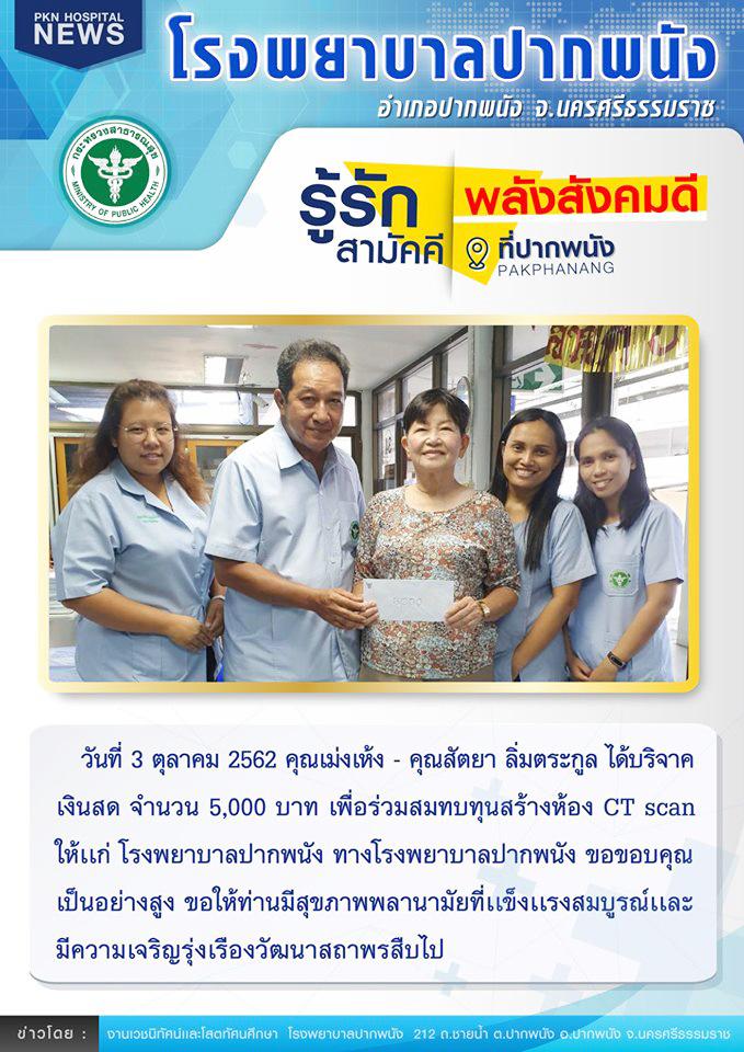 pkn_give128011062
