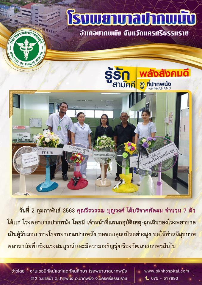 pkn_give_10263