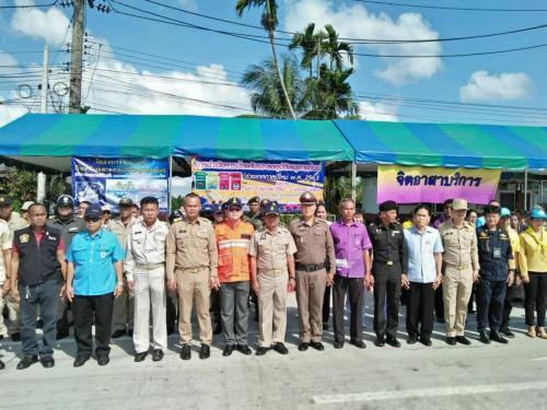 พิธีเปิดจุดตรวจการป้องกันเเละลดอุบัติเหตุทางถนนช่วงเทศกาลปีใหม่ 2563